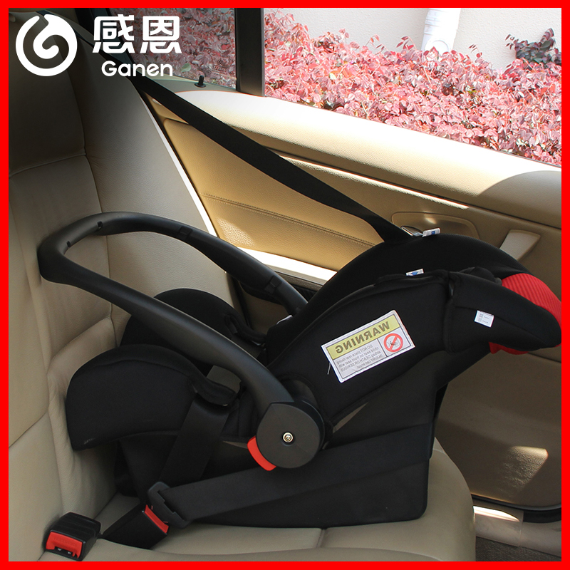 Благодарность ребенок ребенок автомобиль безопасность сиденье корзина автомобиль новорожденных 0-12 месяцы -1 лет портативный портативный