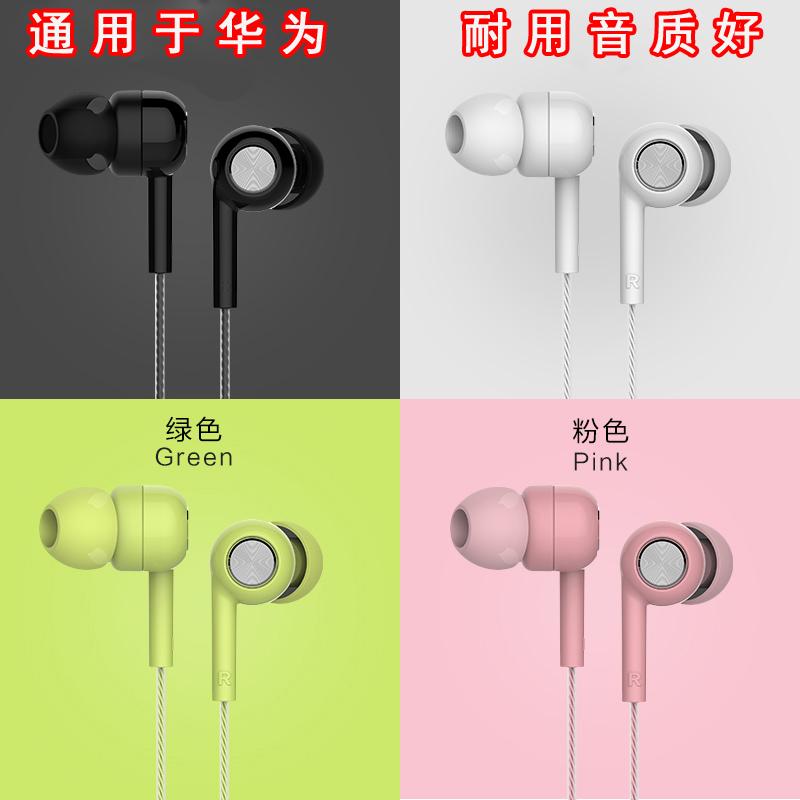 华为入耳式软塞有线nova4畅享耳机券后17.80元