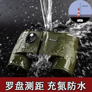 雙筒望遠鏡德國高倍高清夜視軍事用測距防水非紅外人體户外望眼鏡