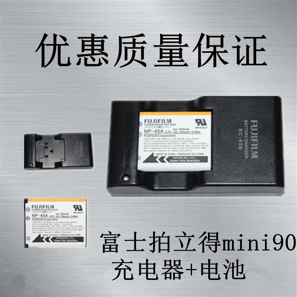 富士 立拍得 拍立得instax mini90照相机NP-45电池+原装座充电器