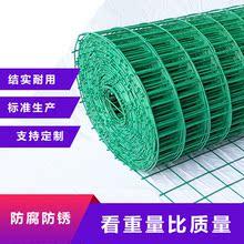 铁丝网围栏养殖网养鸡网栅栏护栏防护网钢丝隔离铁荷兰网养鸡铁网