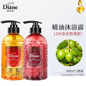 黛丝恩Moist Diane精油香氛沐浴露套装500ml*2日本进口