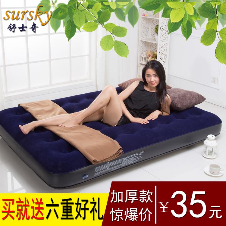 舒士奇氣墊床雙人家用充氣床午休折疊單人衝氣床 便攜戶外帳篷床