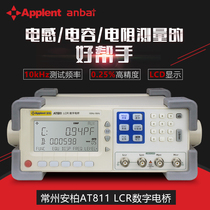 Amber AT811 Brand Digital bridge LCR tester up to 10kHz frequency capacitance inductance resistance measurement