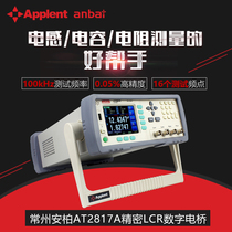 Changzhou Amber at2817a High frequency 100KHz intelligent LCR Digital bridge capacitance inductance resistance test boutique