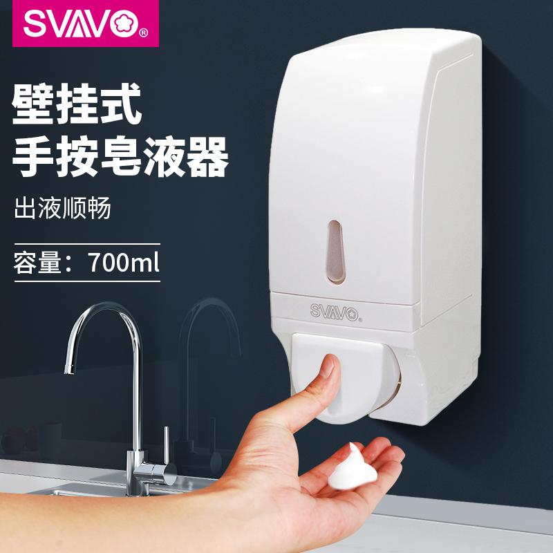 瑞沃泡沫皂液器免打孔壁挂式手动皂液器浴室洗手液盒卫生间给皂器