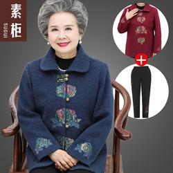 中老年人女秋装毛呢外套60岁妈妈太太奶奶装冬装加棉加绒唐装老人