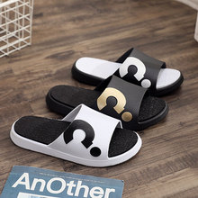 Slippers men's summer fashion wear Korean personalized outdoor trend 2020 new cool drag women couple Beach Flip Flop