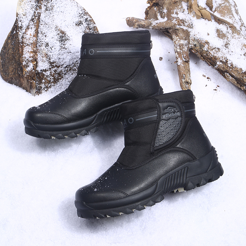 Yijiabao New Style Mens plush and thickened winter cotton shoes, antiskid and warm keeping cotton boots, cold proof snow boots