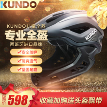 Full Helmet Protector Suit for Spanish Kundo Balance Vehicle Helmets Baby Scooter Riding Protector Against Falling