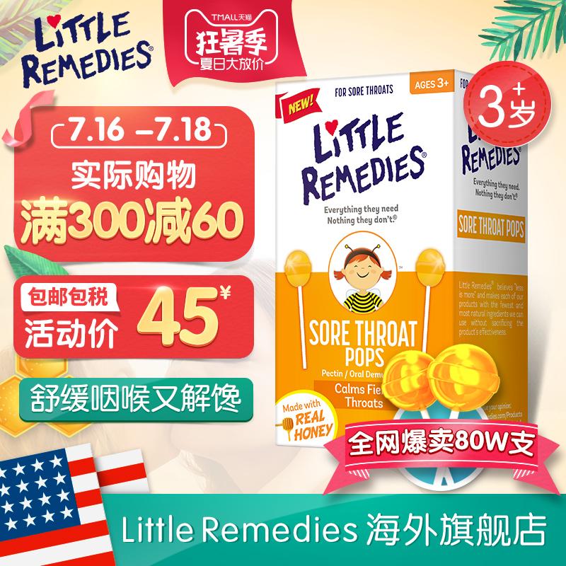 США импортируют небольшие лекарственные средства детские Мед Lollipop Увлажняющий горло Закуски Candy 10pcs / box