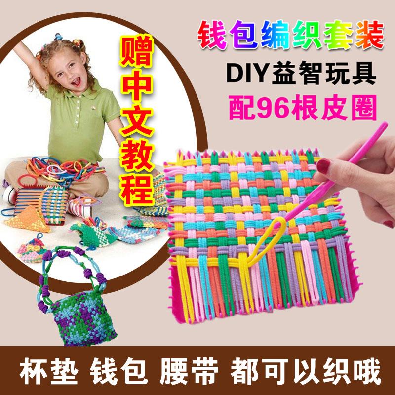 儿童手工diy制作布艺彩虹包邮钱包