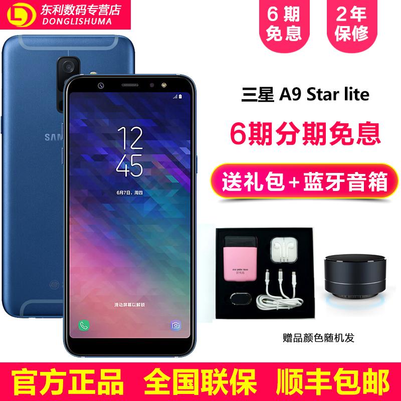 【6期免息】Samsung/三星 Galaxy A9 Star lite SM-A6050三星手机