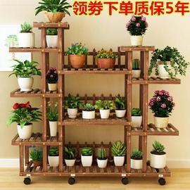 花架隔断客厅小户型梯子式的花架家用多功能木质阳台实木多层欧式图片