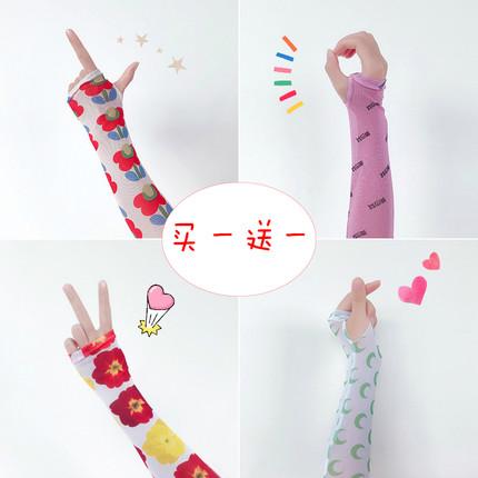 网红手套防晒潮可爱袖子夏天袖套