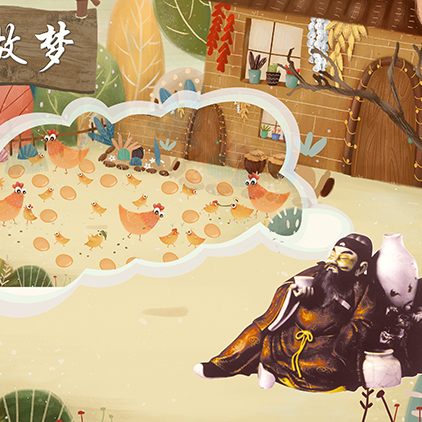 100 day dream fable lazy cartoon children HD LED large screen stage background static picture