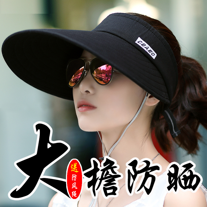 Students learn driving license sun hat with horsetail sun hat sun protection for children