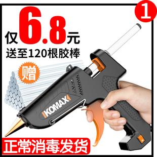 热熔胶枪手工家用热融胶抢高粘强力胶棒热熔胶棒7-11mm胶水热熔枪