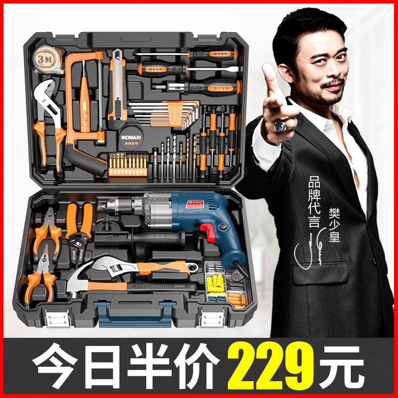 家用工具组套优缺点有什么