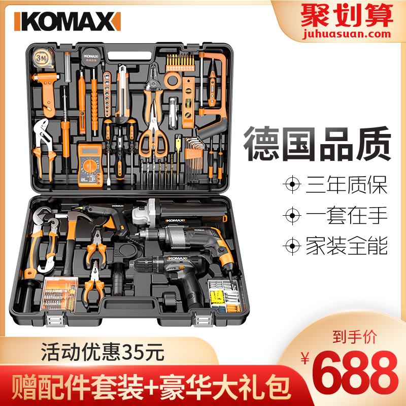 Инструменты / мебельная фурнитура Артикул 559495617729