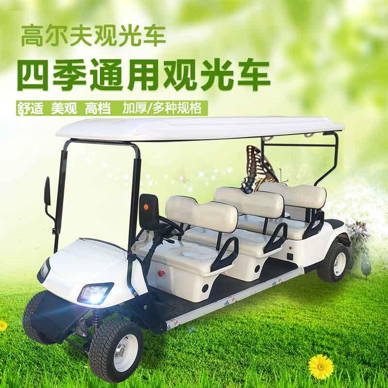 Детские автомобили Артикул 606406706014