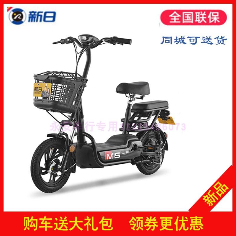 Трициклы Артикул 613470712755