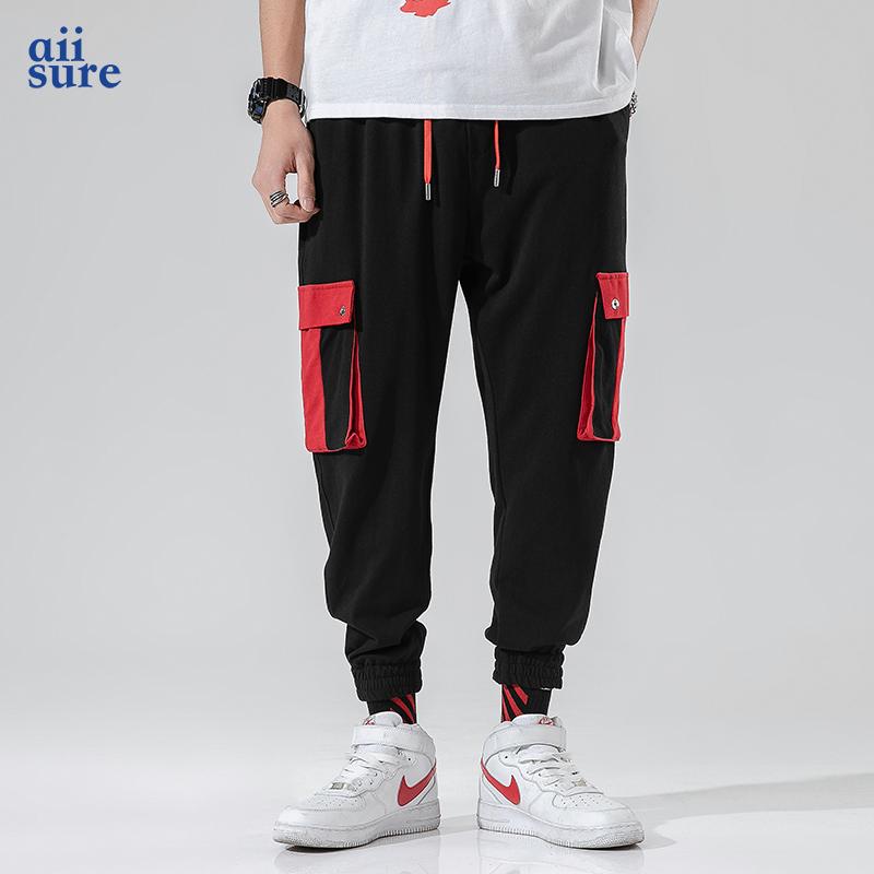 Aiisure mens casual pants comfortable fashion cotton long loose autumn baggy overalls n