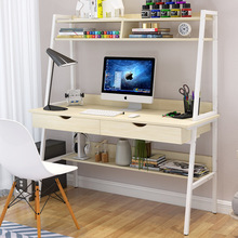 Computer desk desktop home desk bookcase combination multi-function study table bedroom writing desk simple office desk