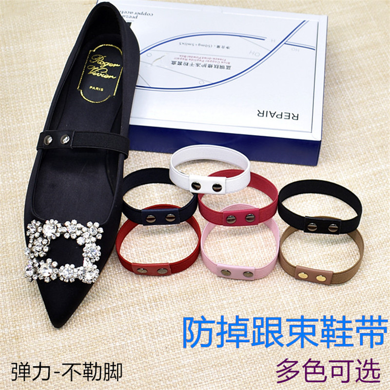 Elastic elastic invisible high heeled shoes lazy people tie shoelaces leather shoes do not heel shoelaces tie shoelaces buckle to prevent new women