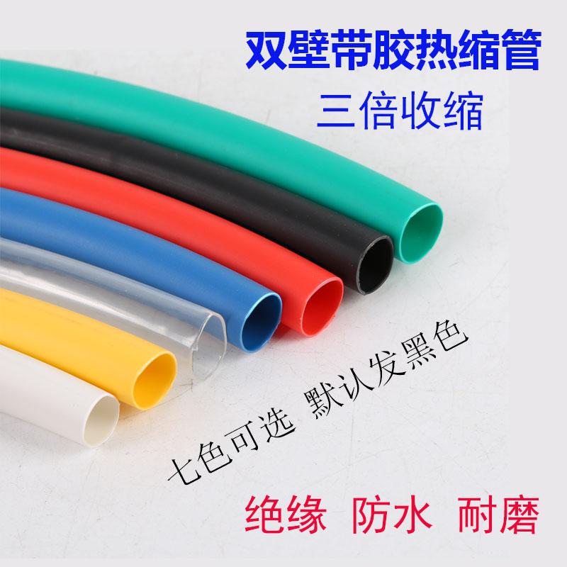 Электроизоляционные термоусадочные трубки Артикул 560552463065