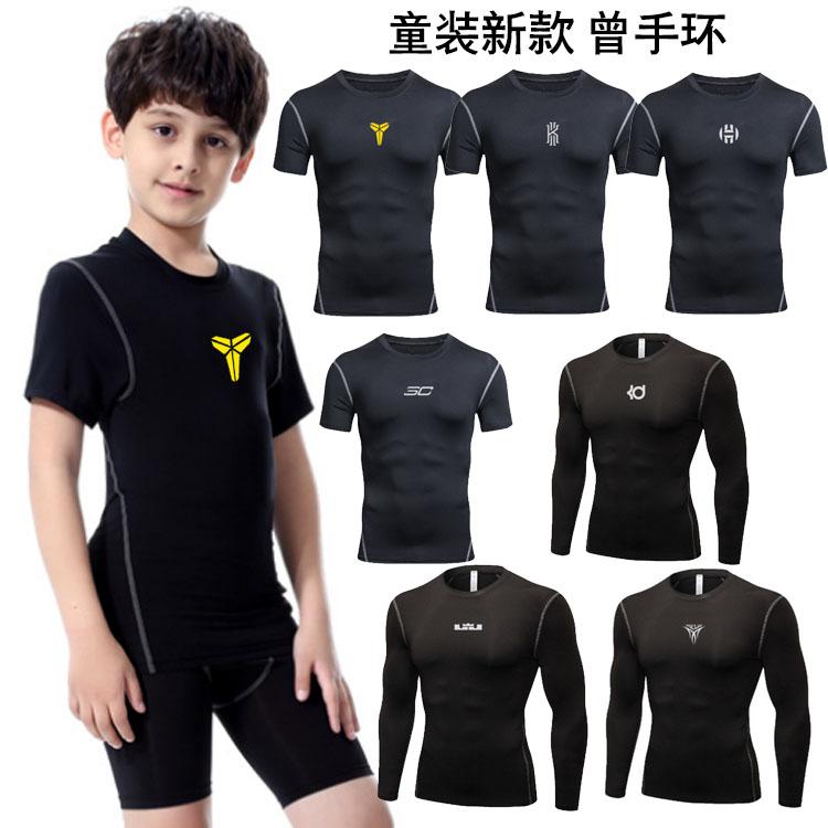 秋冬儿童紧身衣短袖男女长袖篮球足球运动训练速干加绒健身服童装