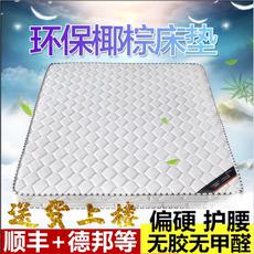 床垫加厚垫偏硬宿舍天然椰棕垫子定制折叠环保儿童棕榈床垫出租房