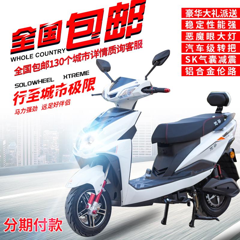 电动摩托车雅迪电瓶车新款2018电动长跑王新日同款优谷尚领60v72v