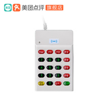 American Group Catering Silver All-in-one machine dedicated ID membership card Reader USB interface