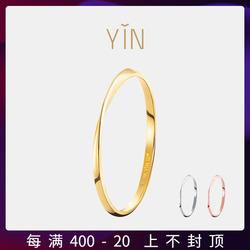 yin隐莫比乌斯环设计18k金戒指