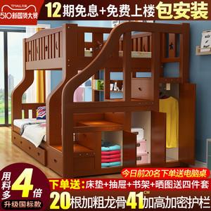 两层高低床多功能成年大人实木衣柜