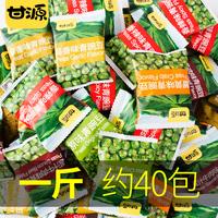 甘源食品官方旗舰店第2名