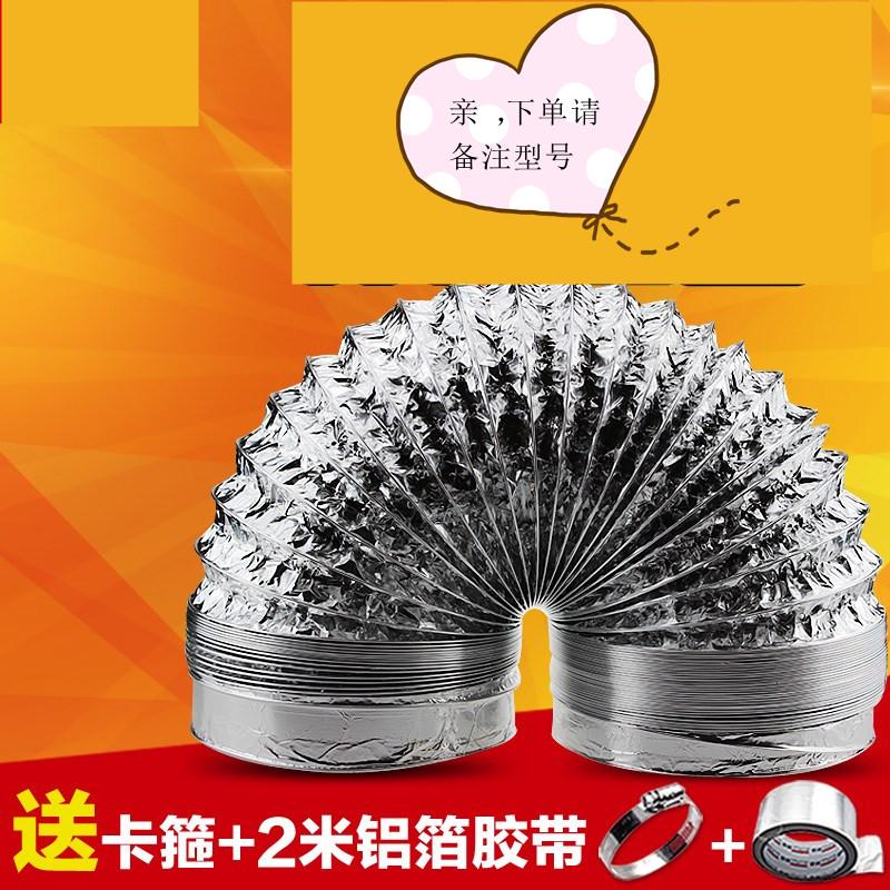 锡纸铝箔纸脱排油烟机排油管过滤网铝出气管开关网罩油烟挂通风罩