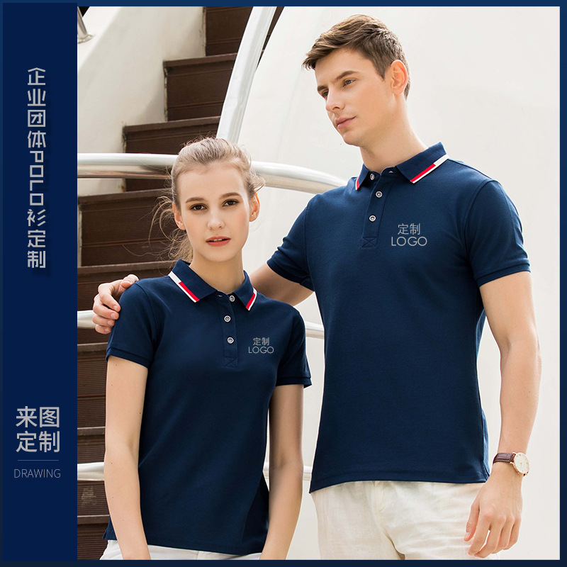 Ruis 2020 new polo shirt leisure short sleeve custom t-shirt mens Polo work clothes custom