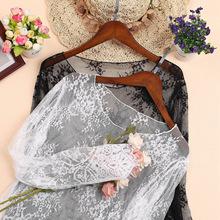 蕾丝打底小衫女长袖2021春装新款套头罩衫百搭镂空洋气网纱上衣潮