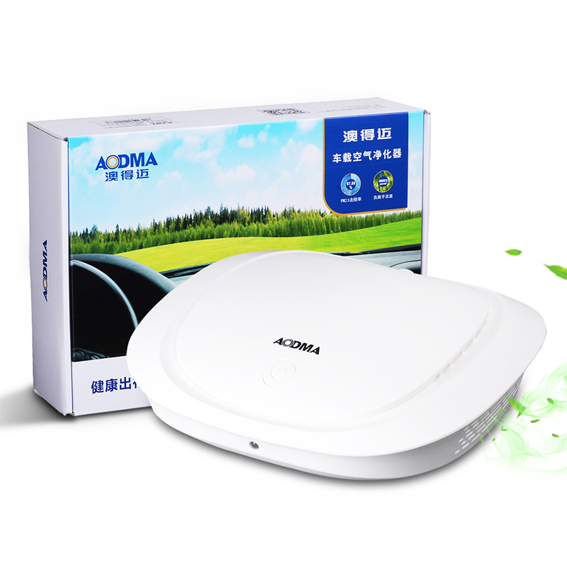 Aodma fa-806 vehicle air purifier for removing formaldehyde, odor and Pearl White