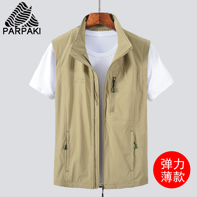 Men's waistcoat spring and autumn thin elastic breathable vertical collar shoulder outdoor quick-drying horse clip men's pure color casual thin vest