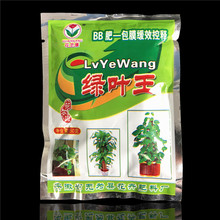 Green Leaf King BB Fertilizer General Green Plant Fertilizer