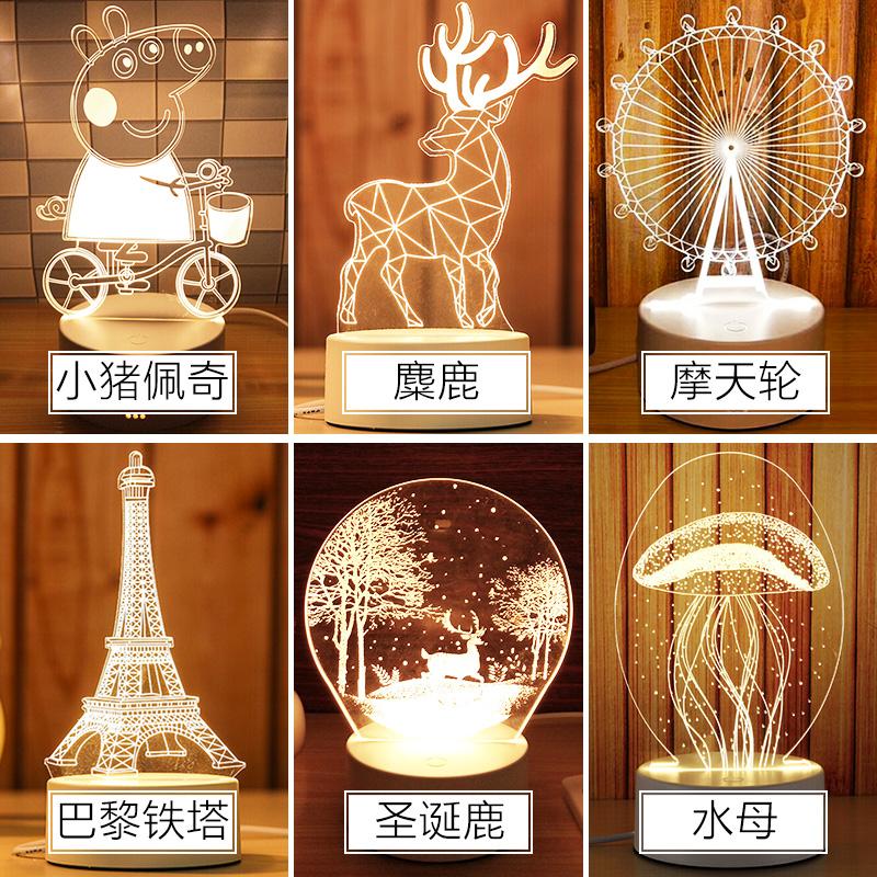 臺燈小夜燈床頭3D立體創意卧室插充電喂奶led卡通網紅節能起夜光