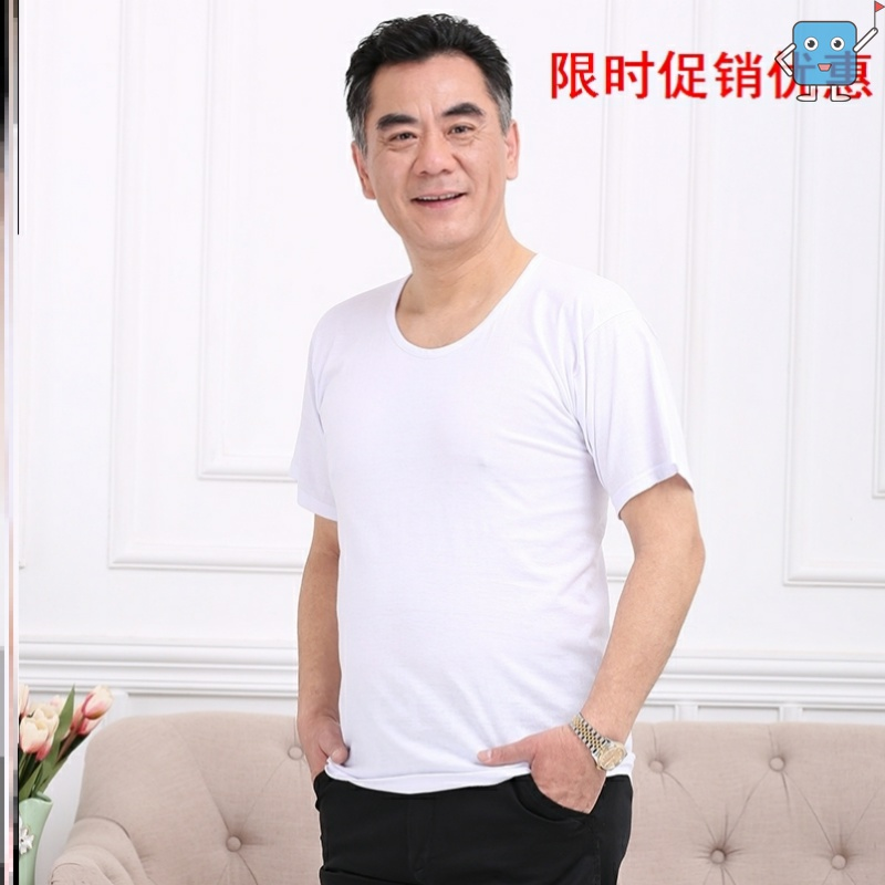 Bottomed mens mens vests pure cotton summer summer clothes plus obese peoples sweaters