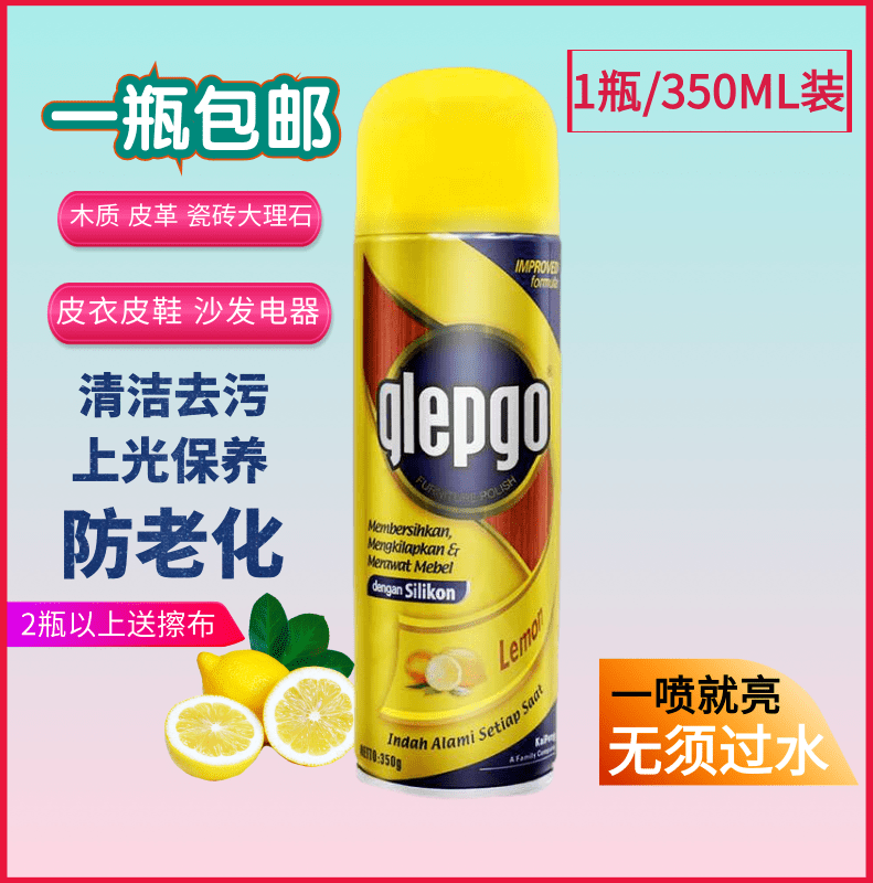 BILIZHU leather care cleaner leather leather clothes leather sofa bag cleaner wood furniture care