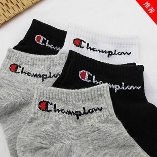 袜子女纯棉船袜浅口短袜春日系学院风学生运动ins潮字母中筒袜5双