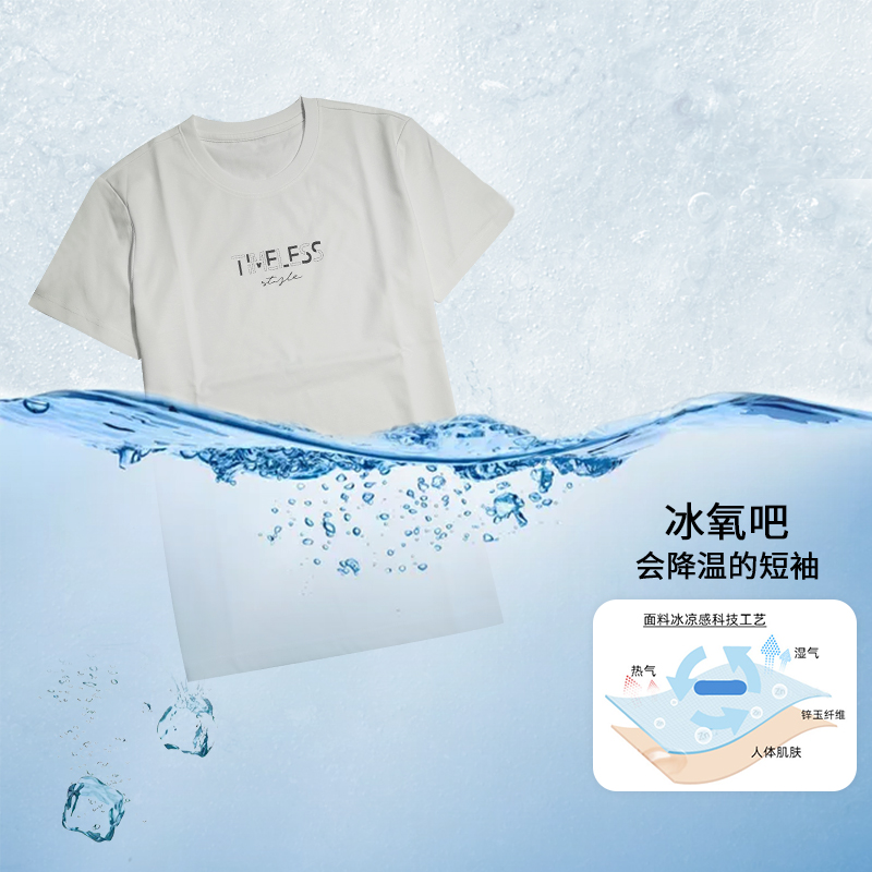 Giorgio Sala summer mens ice oxygen bar T-shirt short sleeve loose half sleeve trend round neck T-shirt sport