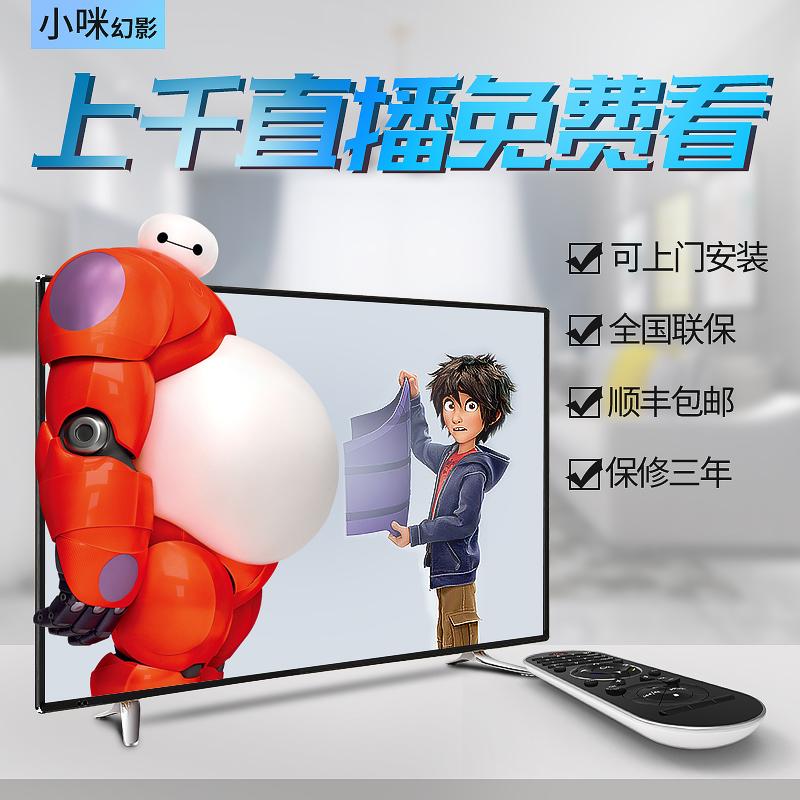 42 寸 电视