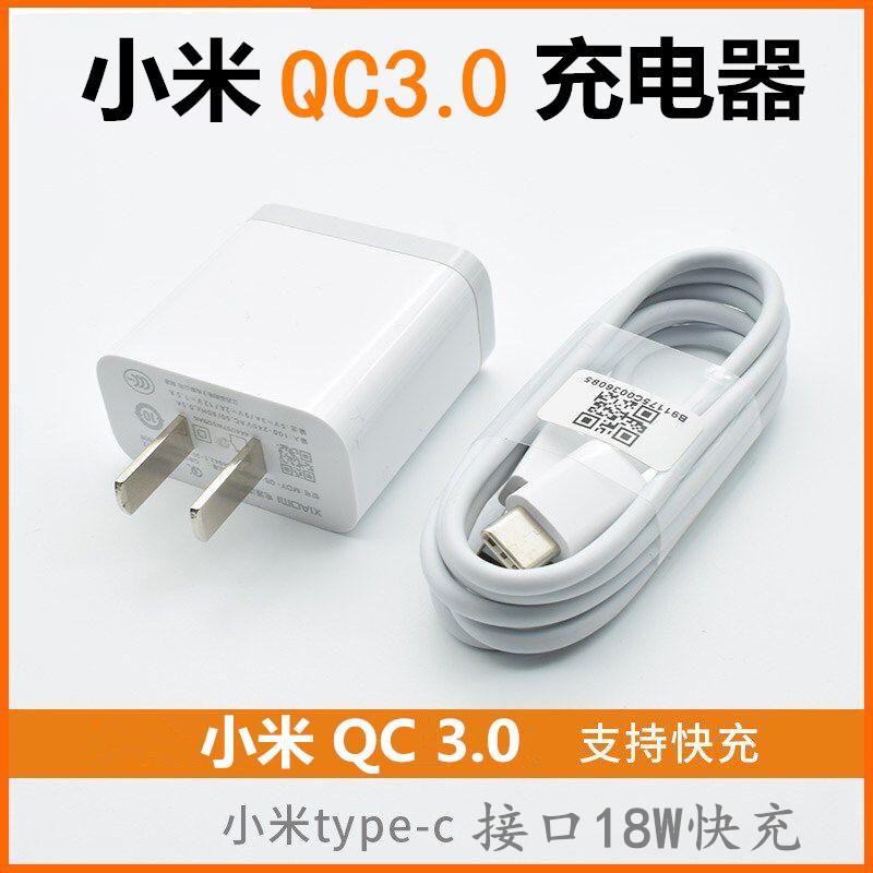 小米cc9e原装原配原厂正品数据线15.80元包邮